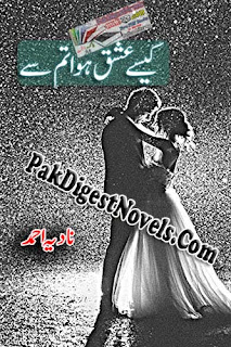 Kaise Ishq Howa Tum Se (Complete Novel) By Nadia Ahmed Pdf Free Download