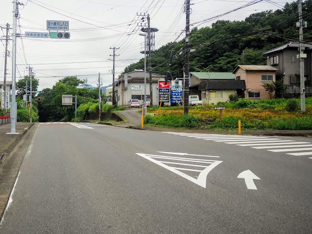 宮ヶ瀬ダム入口