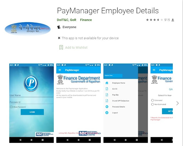 PayManager Employee Details App