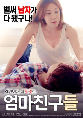 18+ Moms Friends (2021) Korean Hot Movie 720p HDRip 700MB Download