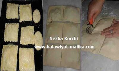 مربعات الخبز المحشية بالدجاج