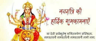 Navratri special whatsapp Dp and status Alphabet