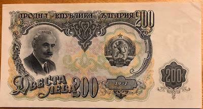https://exileguysattic.ecrater.com/p/31378730/vintage-bulgaria-1951-200-lev-banknote