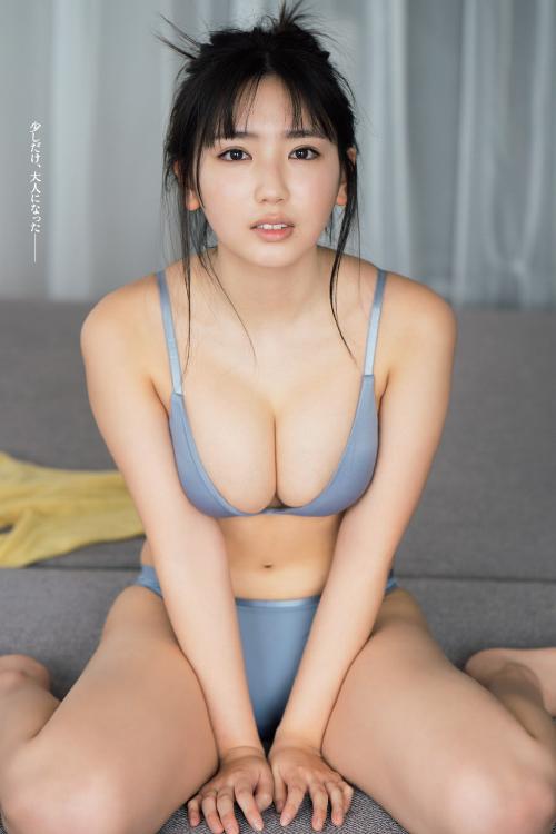 Aika Sawaguchi 沢口愛華, Weekly Playboy 2021 No.18 (週刊プレイボーイ 2021年18号)
