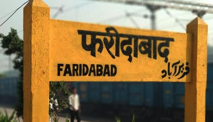 Faridabad Haryana Gk in Hindi