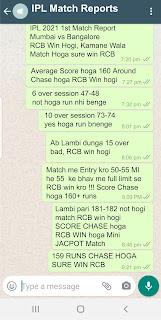 IPL Match Jacpot call