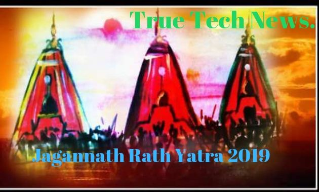 Jagannath-Puri-Rath-Yatra-images-photo-picture-wallpapers-Essay in Hindi-Drawing- Quotes-History-true-tech-news.