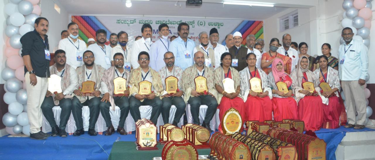 ಉಳ್ಳಾಲ: ಶಿಕ್ಷಕ-ಶಿಕ್ಷಕೇತರರ 'ಸ್ನೇಹ ಸಮ್ಮಿಲನ-2021' ಕಾರ್ಯಕ್ರಮ