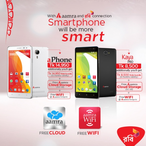 Robi-Aamra Smartphone Bundle offer