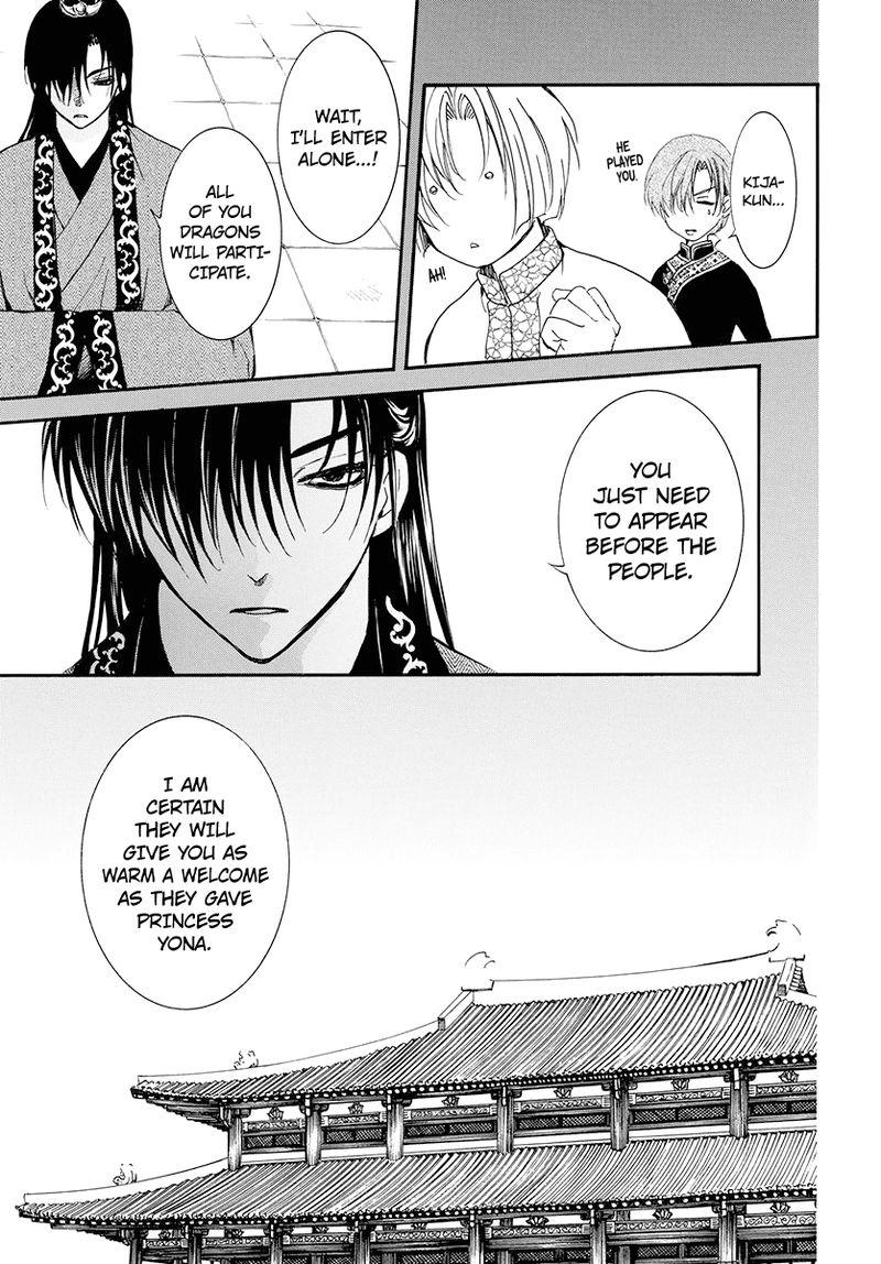 Akatsuki no yona chapter 180
