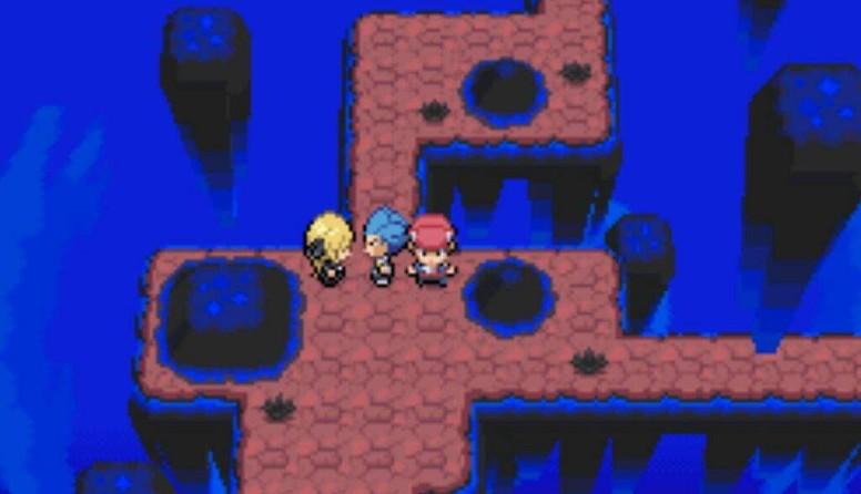 Pokémon Platinum Distortion World