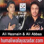 http://www.humaliwalayazadar.com/2016/09/ali-hasnain-javed-syed-ali-abbas-shah.html
