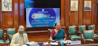 Good news Nirmala Sitharaman ... Banking services at home for bank customers ..  శుభవార్త చెప్పిన నిర్మలా సీతారామన్... బ్యాంక్ కస్టమర్లకు ఇంటి వద్దకే బ్యాంకింగ్ సేవలు..