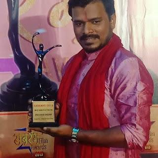 pramod premi yadav award