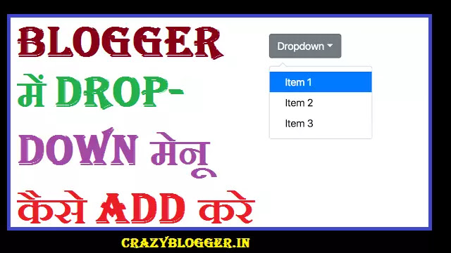 how to create drop down navigation menu with submenu in blogger in Hindi, how to create drop down menu in blogger, blogger drop down menu generator, simple drop down menu blogger, drop down menu blogger template.