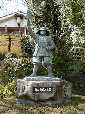 三光神社真田幸村公之像