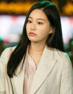Nama pemeran Kang Soo Jin True Beauty