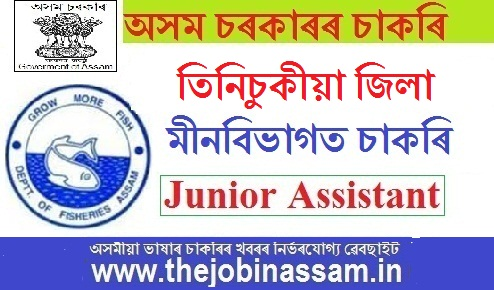District Fishery Development Office, Tinsukia Recruitment 2019