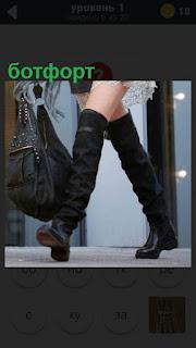 275 слов ботфорты на ногах у девушки 1 уровень