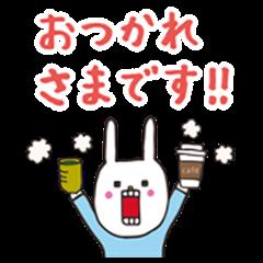 UH × Matsumoto Kiyoshi