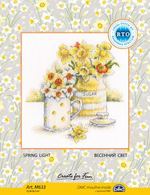 RTO, Весенний свет