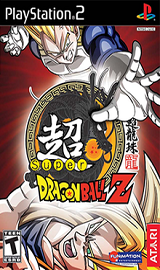 Super Dragon Ball Z Coverart - Super Dragon Ball Z [PS2] [NTSC]
