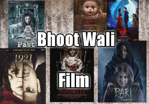 Bhoot Wali Film-Bhoot Wali Picture-Bhoot Wali Video- [Download]
