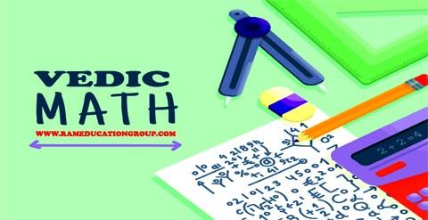 RBSE 10th - वैदिक गणित  राजस्थान बोर्ड Ram Education Group