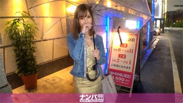 200GANA-2288 マジ軟派、初撮。 1480 雨の歌舞伎町で偶然出会った!超...