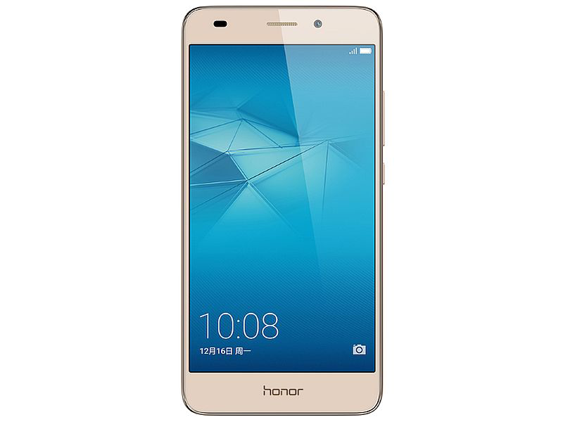 Huawei Honor 5C front view