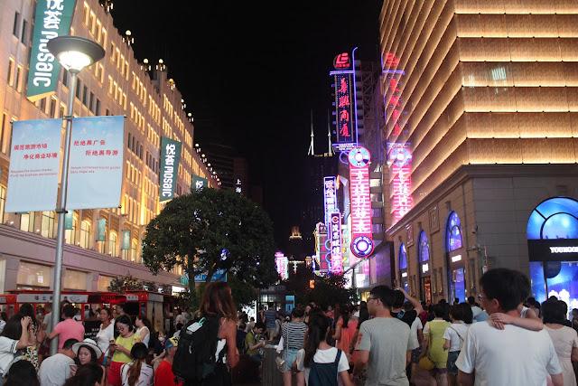 East Nanjing Road By Night