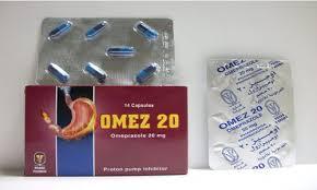 سعر أقراص أوميز 20 Omez لعلاج قرحة المعدة