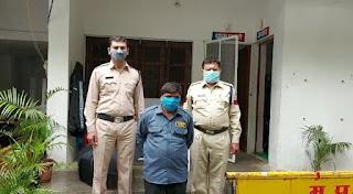पवासा पुलिस को मिली बड़ी सफलता, 6 घंटे में किया अंधे कत्ल का खुलासा