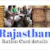 Rajasthan Ration Card Details online through food.raj.nic.in