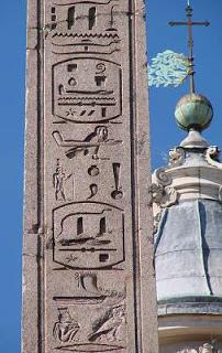 Sulle tracce degli antichi Egizi a Roma - Passeggiata storica alla scoperta degli indizi e dei reperti di questo popolo grande e misterioso