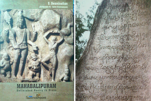 Swaminathan - Unfinished Poetry in Stone - Book Review