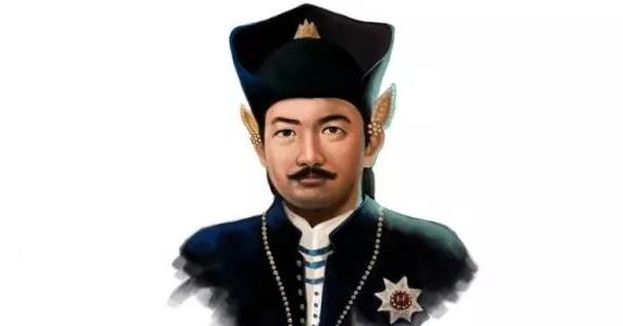 Kisah Perjuangan Sultan Ageng Tirtayasa Melawan Penjajah