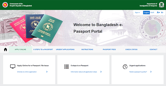 how to apply for e passport