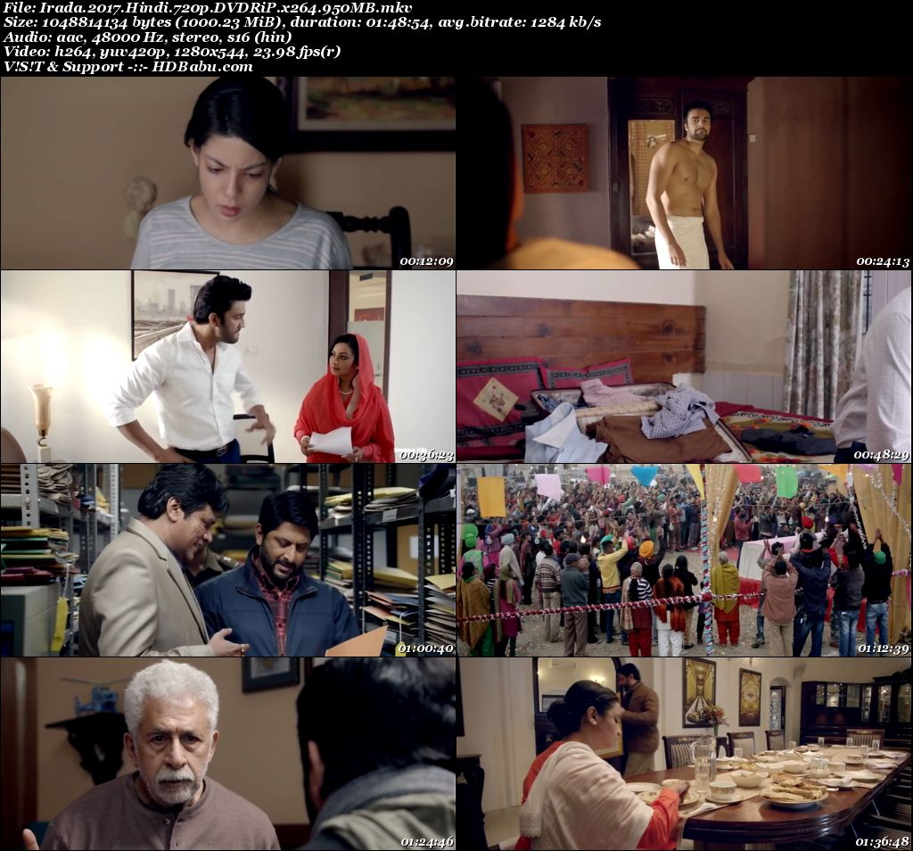 Irada 2017 Full Movie Download - Screenshots
