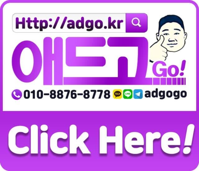 서울시영등포구텀블러광고