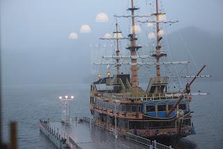 Barco estilo pirata