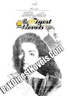 Zindagi Dhoop Tum  Ghana Saya (Novelette) By Farhat Ansari