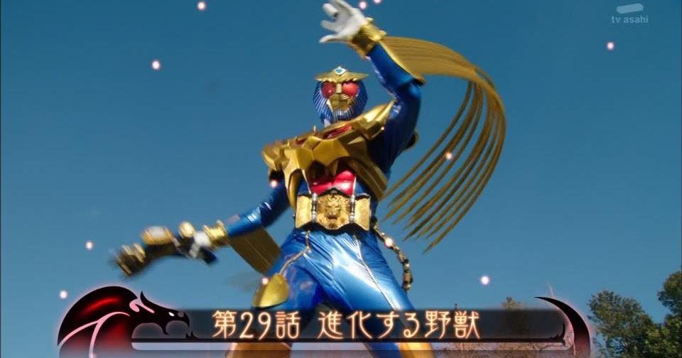 Kamen Rider Wizard Episode 29 Preview - JEFusion