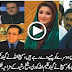 Shaikh Rasheed Funny Comments over Panama Leaks Issue