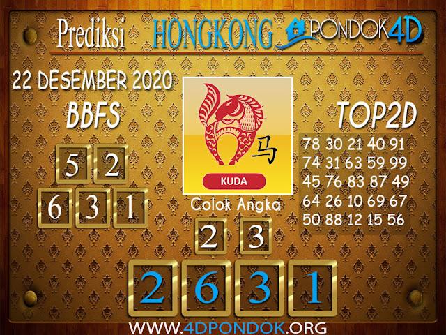 Prediksi Togel HONGKONG PONDOK4D 21 DESEMBER 2020
