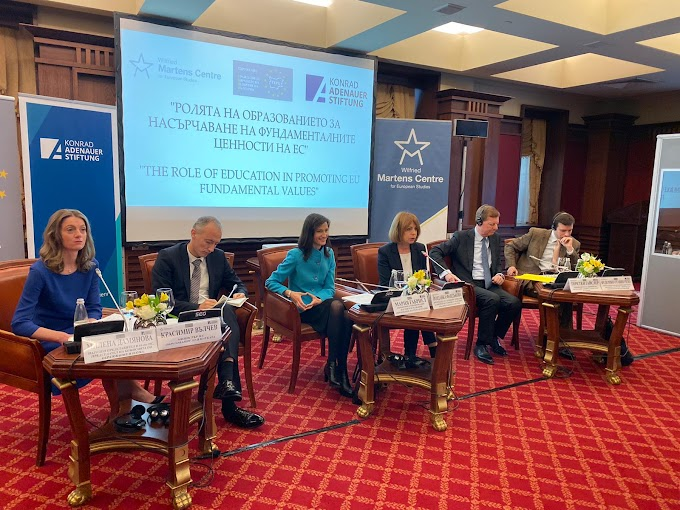 Йорданка Фандъкова: Образованието е двигателят на развитието на нашето общество