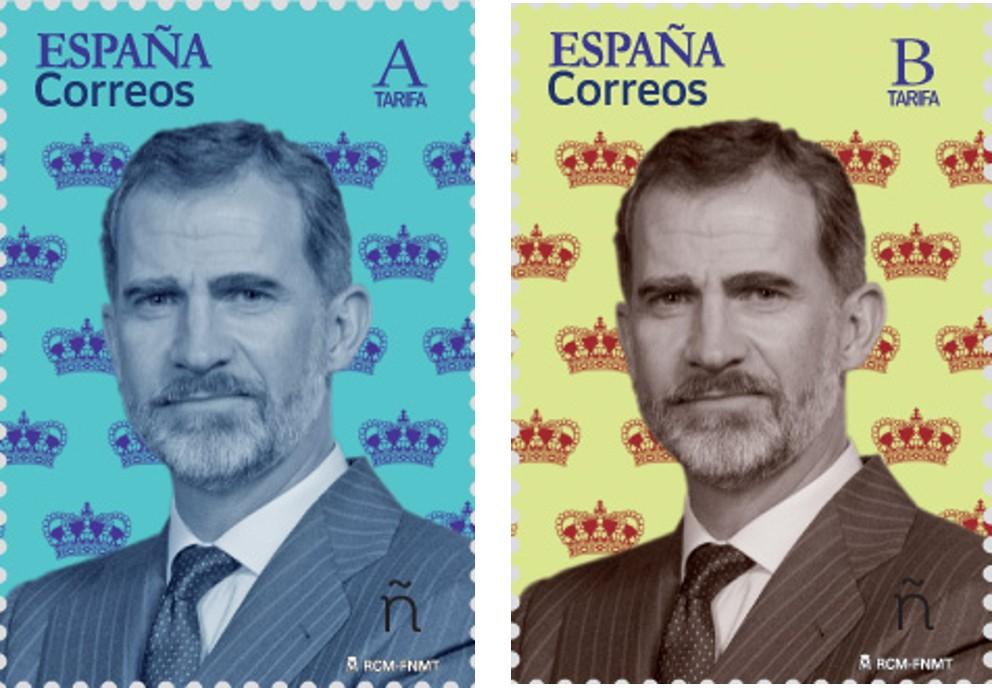 S.M. Felipe VI