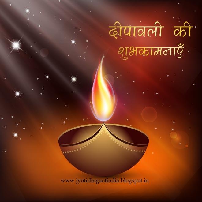 Happy Diwali Wishes For Gf