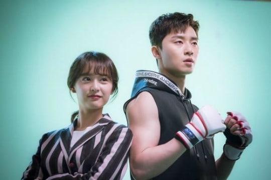 Fight My Way Park Seo Joon dan Kim Ji Won