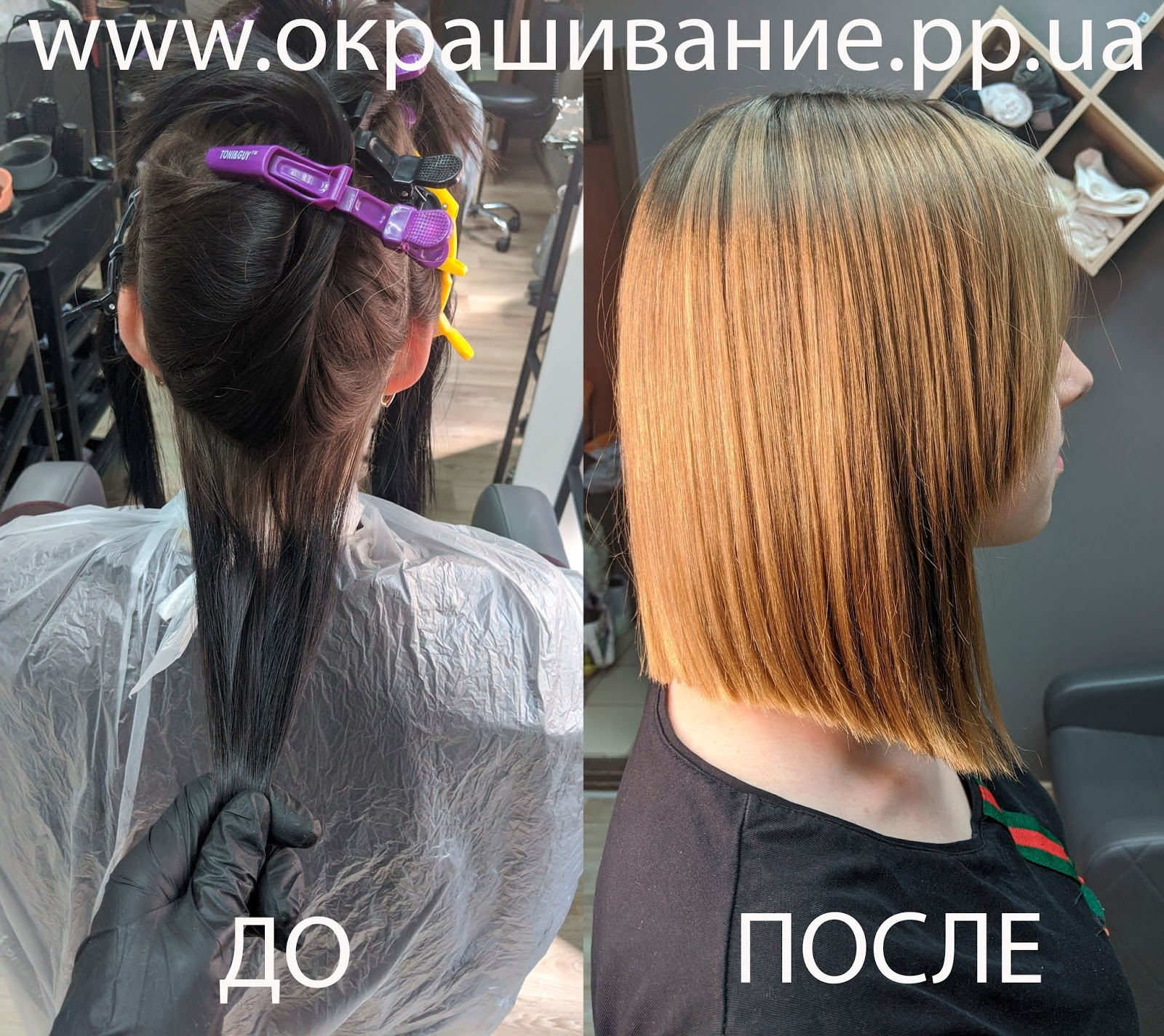 Красивая покраска на средние темные волосы